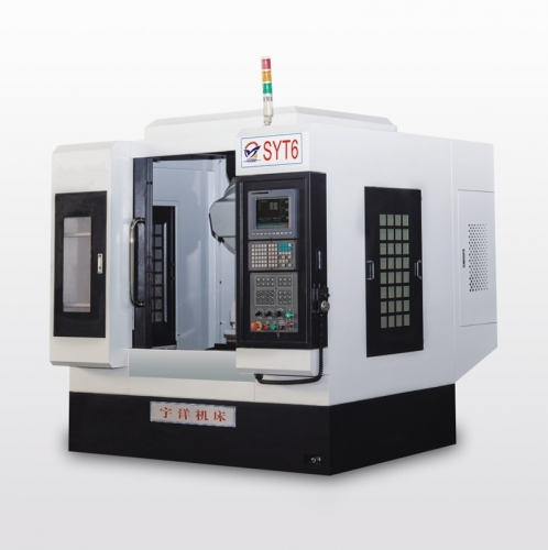 What are the characteristics of the precision CNC lathe of yuyang nc machine