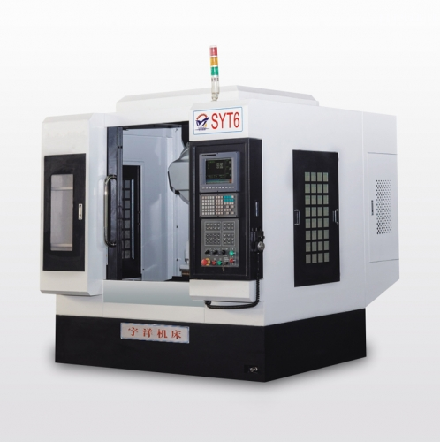 上海CNC milling compound machine